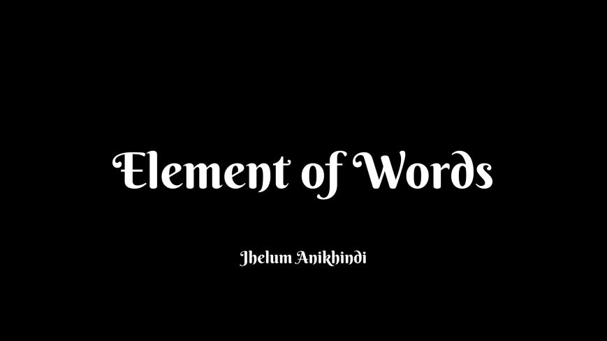 elementofwords_1